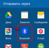 игры через bluetooth windows phone