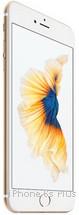 Фото оригинала iPhone 6S Plus. Характеристики, описание, отзывы к айфону 6С плюс