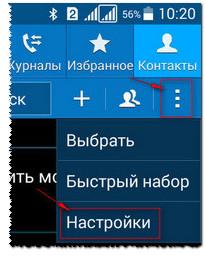 Как скачать с телефона на карту памяти самсунг