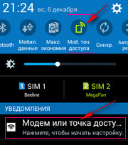Не Работает Интернет Через Wi Fi На Android