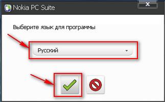 Nokia Pc Suite 5130c-2 Xpressmusic Download