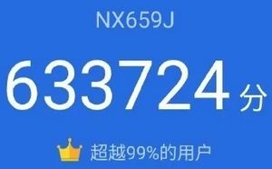 ZTE Nubia Red Magic 5G AnTuTu