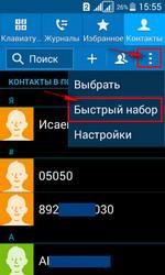 газпромбанк кредит 8.8